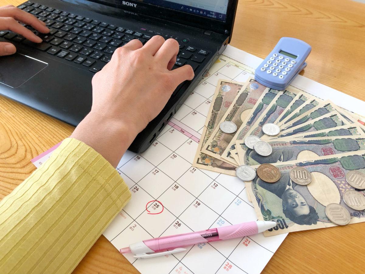 女性期間工の給料