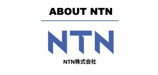 NTNのロゴ